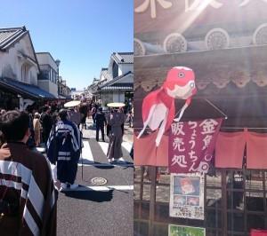 20170426中川ブログ・写真2